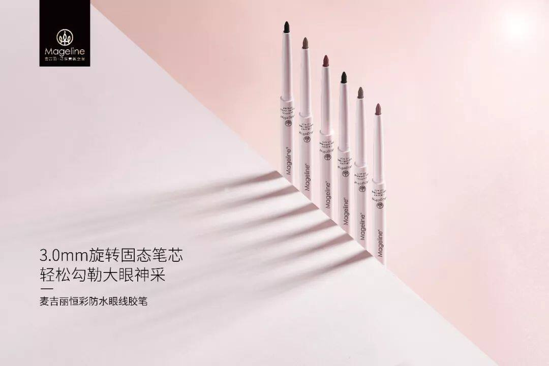 Mageline Waterproof Gel Pen Eyeliner #01 Deep Night Black