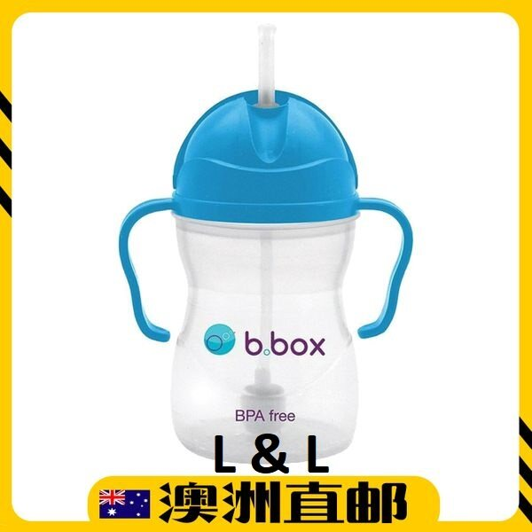 [Pre Order] B.Box Sippy Cup Aqua ( 240ml ) (Made In Australia)