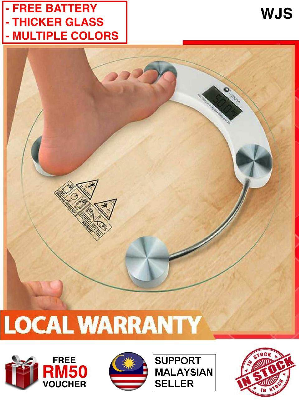 (FREE BATTERY + EXTRA THICK) WJS Multiple Colors 33cm Premium Thicker Glass Digital Scale Transparency High Quality Weighing Scale Weight Weighting Digital WHITE BLUE PINK [FREE RM 50 VOUCHER]