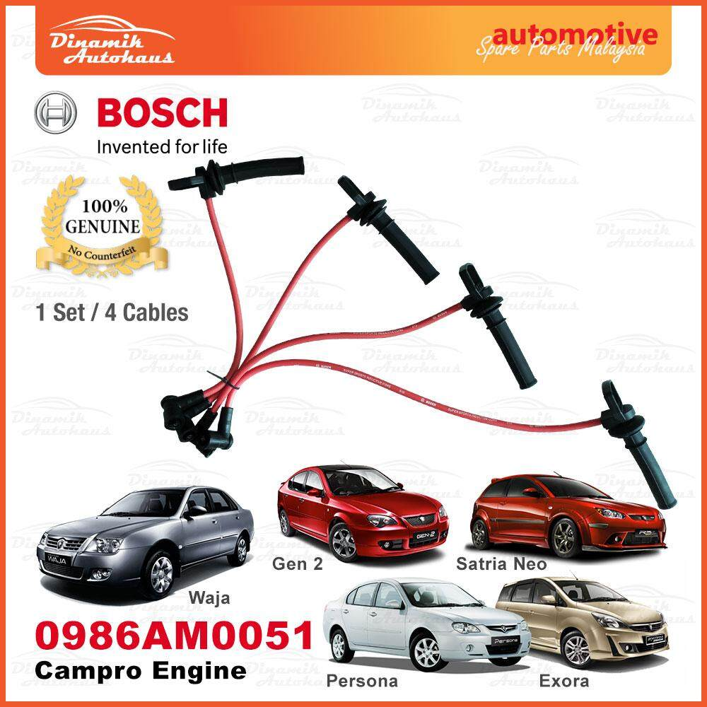 Proton Gen 2 / Persona / Satria Neo / Exora / Waja Car Campro Engine Ignition Leads Plug Cable Bosch M051
