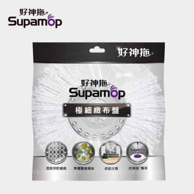 Taihoyo Supamop SM360 Pedal Type Mop Set (Purple)