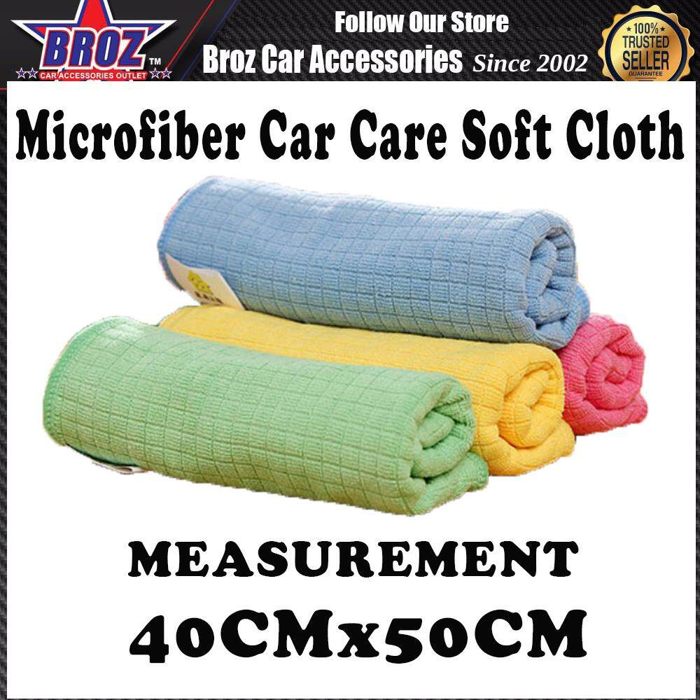 Microfiber Car Care Soft Cloth Microfiber Wax Polishing Detailing Towels 40x50cm remove watermark absorb water fur long-lasting Only Green Colour