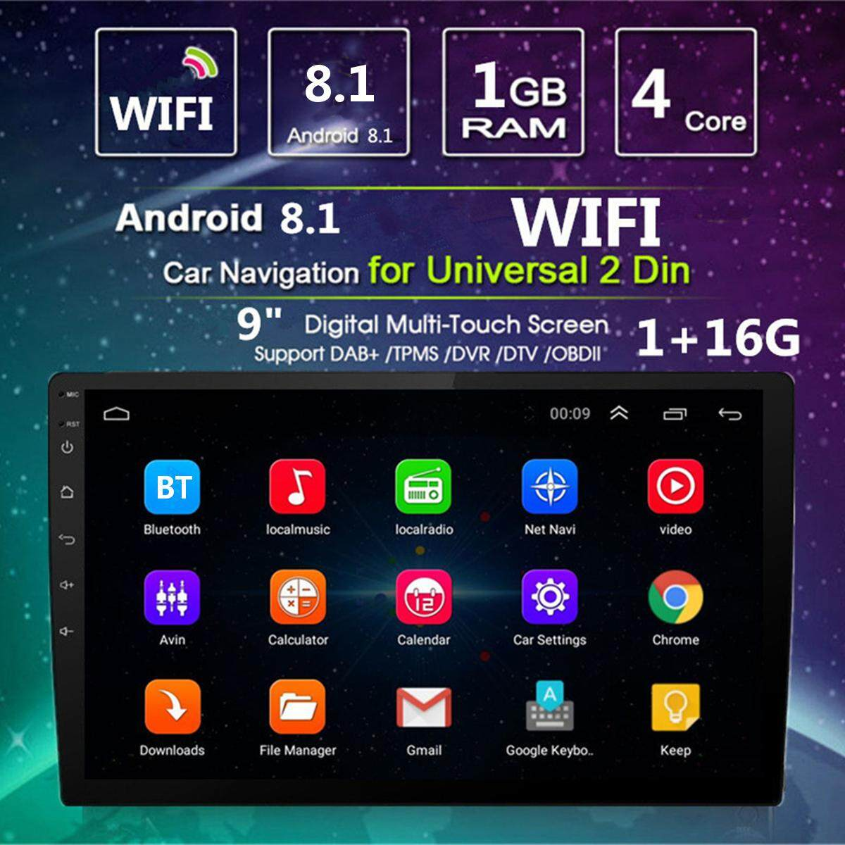 Toyota Altis 2008 - 2013 Android Player With Casing IPS Screen 1GB Android 8.1 Plug and Play With WIFI And TouchScreen MP3 MP4 MP5 CD FM USB SD BT (NO DVD)