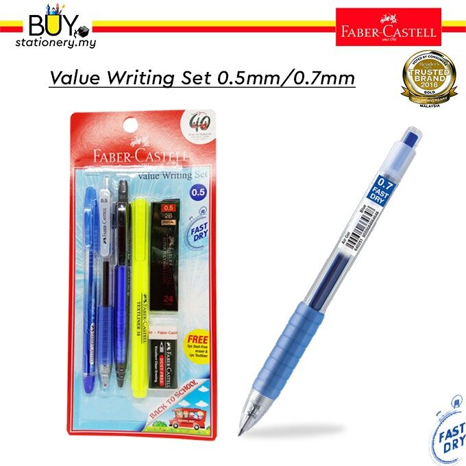 Faber Castell Value Writing Set 0.5mm/0.7mm
