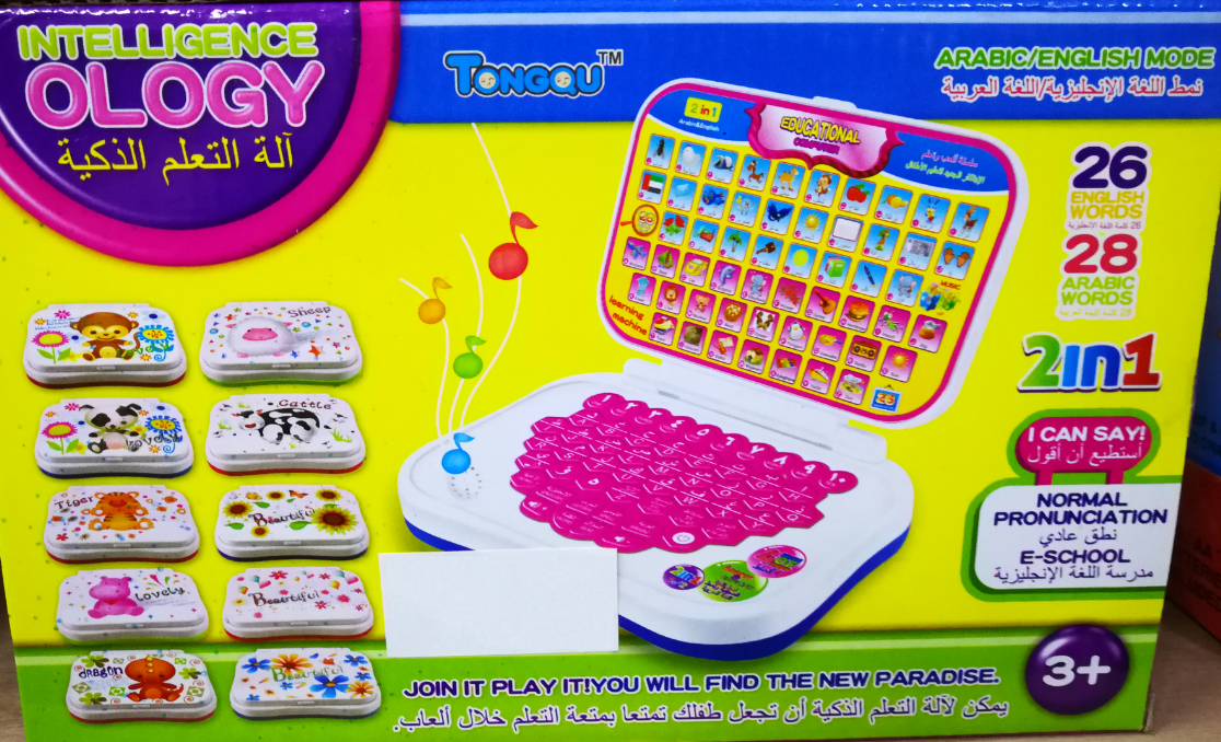 Kids Toy - Intelligence Ology Learning & Education baby toys
