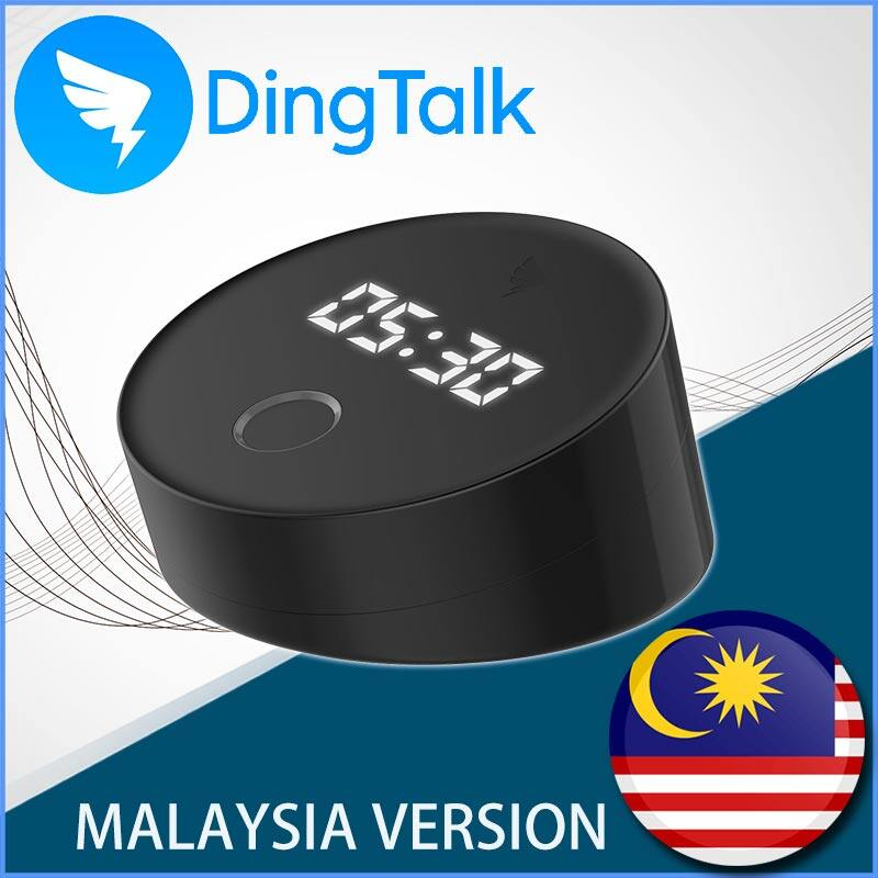 Dingtalk Malaysia Version Tumb Print Bio-metric Fingerprint Time Attendance Machine, Punch Time Card Attendance Machine (Dingtalk M1M)