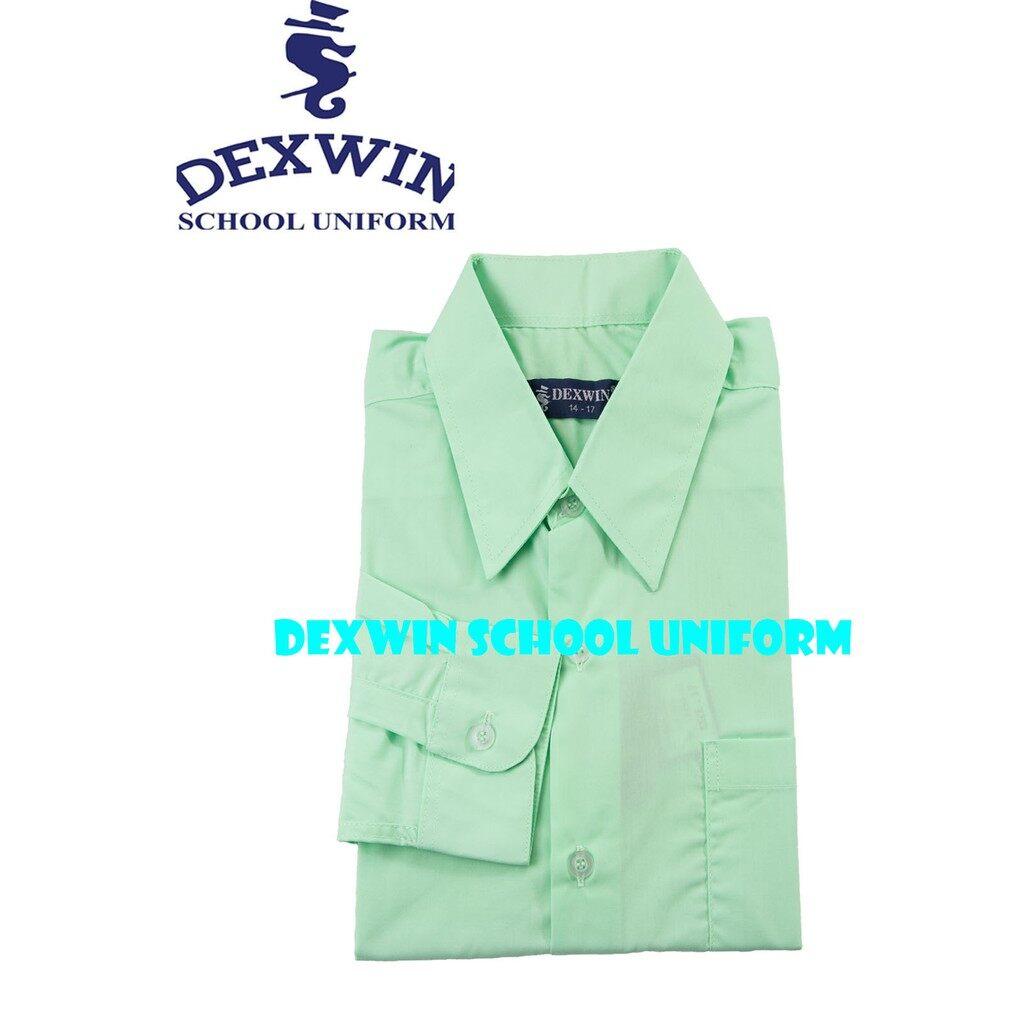 kemeja warna hijau pengawas sekolah shirt lengan panjang cotton