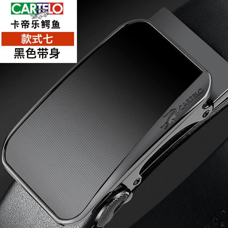 [Ready Stock] Cartelo Since 1947 Singapore Men's 100% Genuine Full leather automatic Buckle Belt Perfect Gift (Come With Box) Luxury Classy European Style Leather Belt Suitable For Formal Wear Jeans Casual Wear Belt Long Lasting Tali Pinggan Kulit Halal