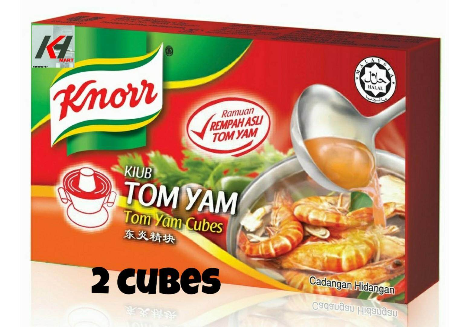 KNORR CUBE TOM YAM 20G (2 CUBES) READY STOCK