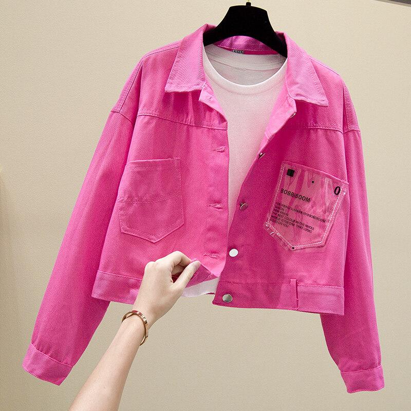 (Pre Order ETA 21/4) JYS Fashion Korean Style Women Jeans Jacket Collection 538 - 50074