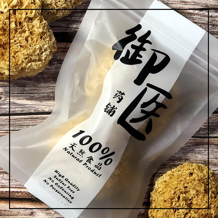 【御医药铺 Yu Yi Herbs】特选雪耳 Premium Snow Fungus - 60g