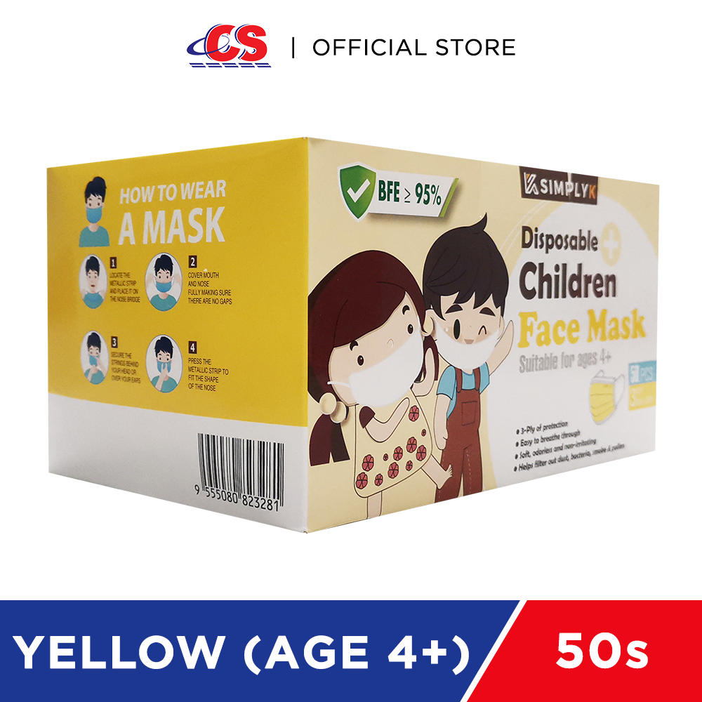 SIMPLY K 3PLY Ear Loop Child Face Mask Yellow 50s