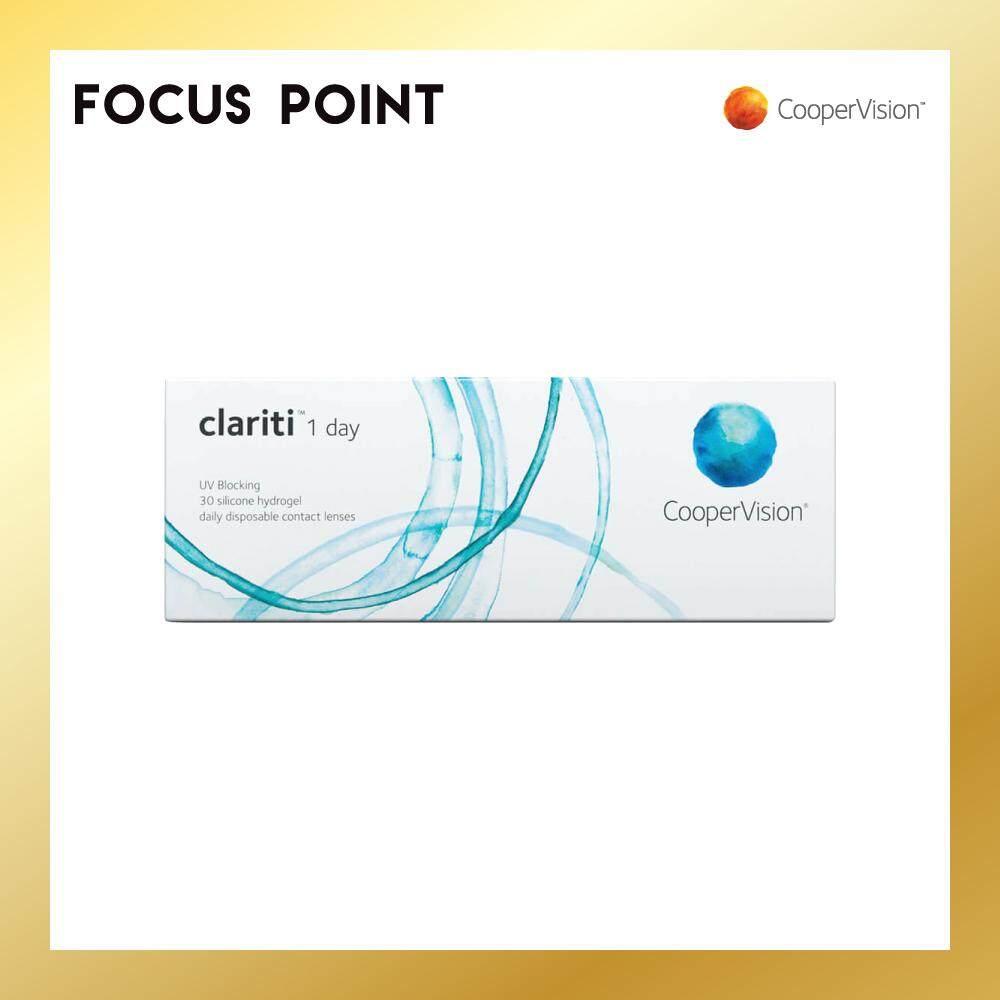 Clariti 1-Day (30 PCS)