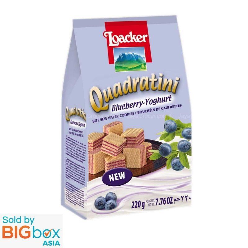 Loacker Quadratini Sandwich 220g - Blueberry Yoghurt