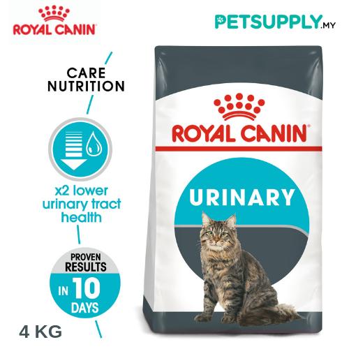 Royal Canin Dry Cat Food Urinary Care 4KG [makanan kucing - PETSUPPLY.MY]