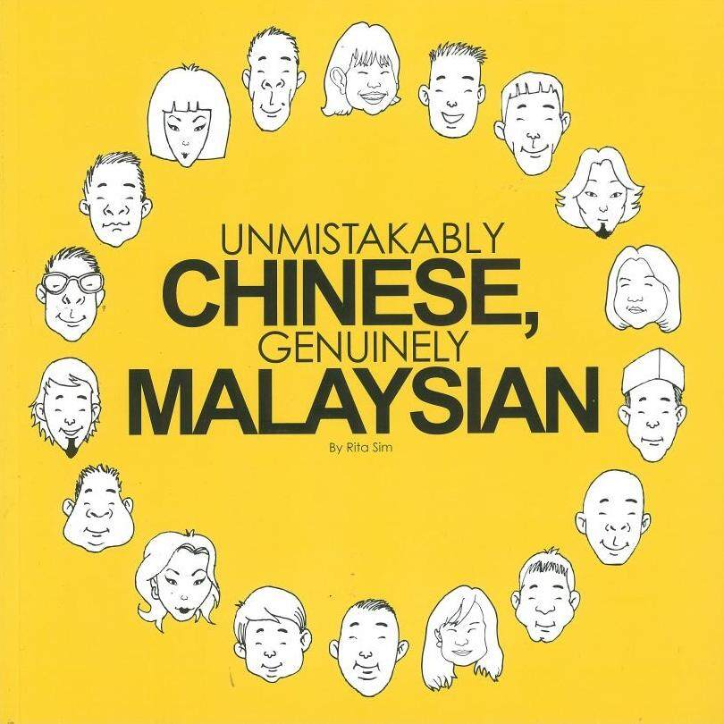 Unmistakably Chinese, Genuinely Malaysian
