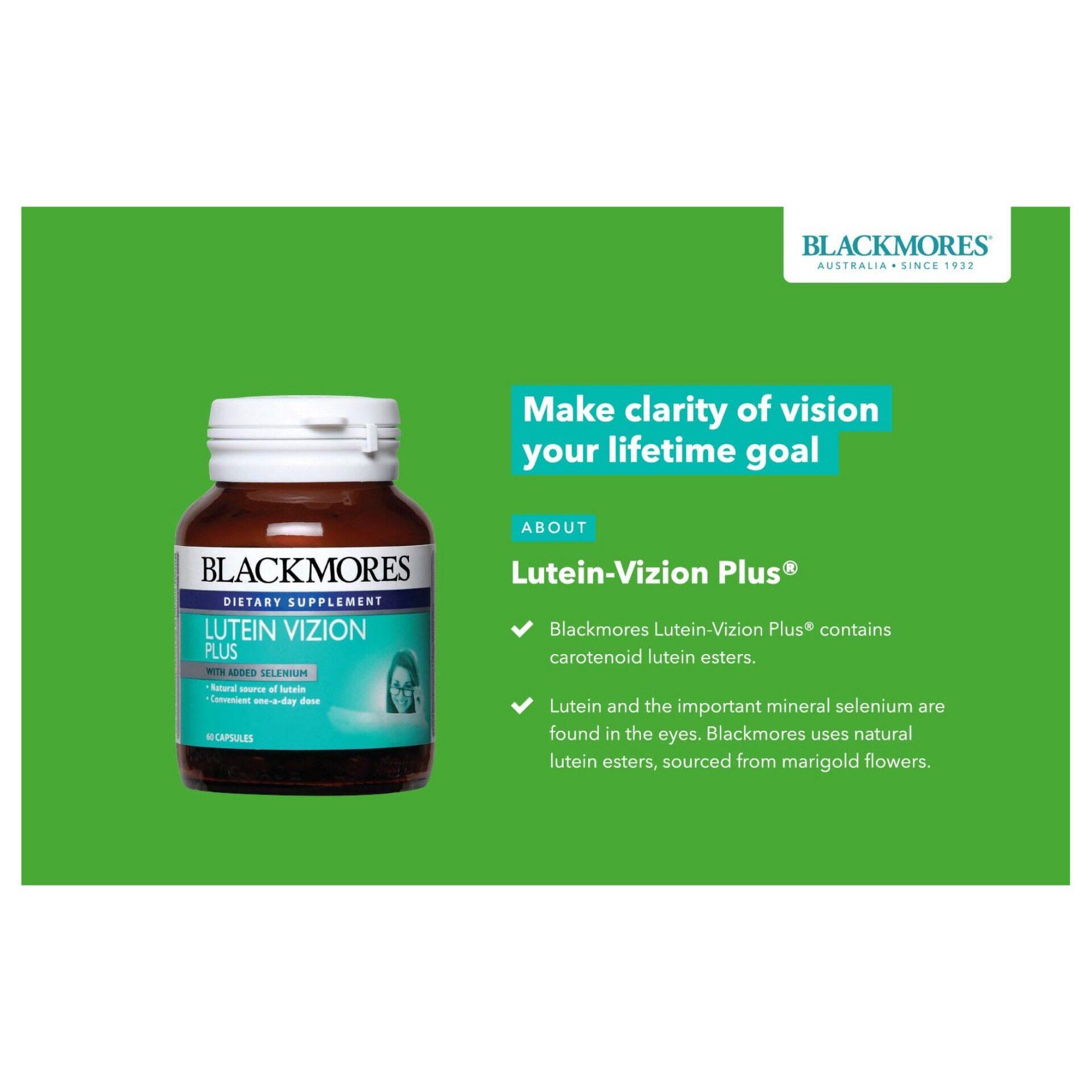 Blackmores Lutein Vizion Plus 60s - EXP:02/2022