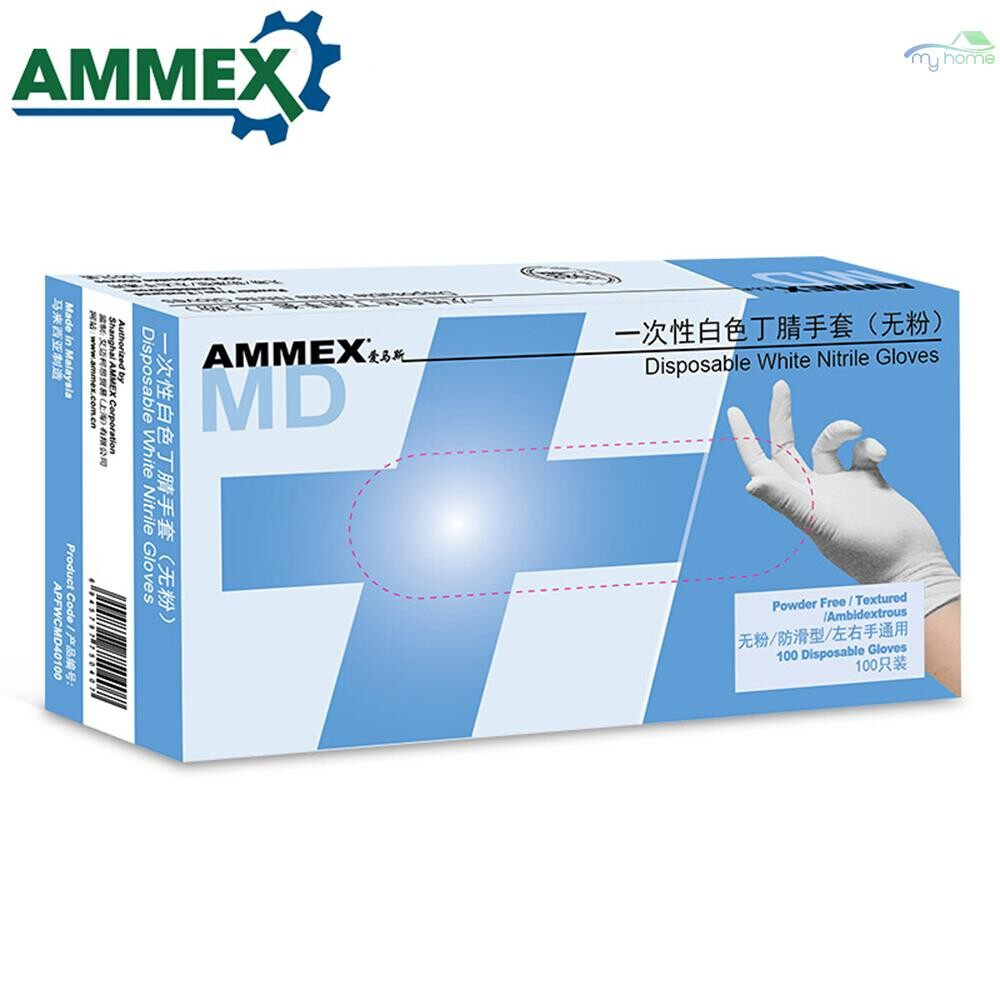 Protective Clothing & Equipment - 100 PIECE(s) Disposable Nitrile Rubber Glove Powder Free Oil-resistant Comfortable Gloves for - L / M / S
