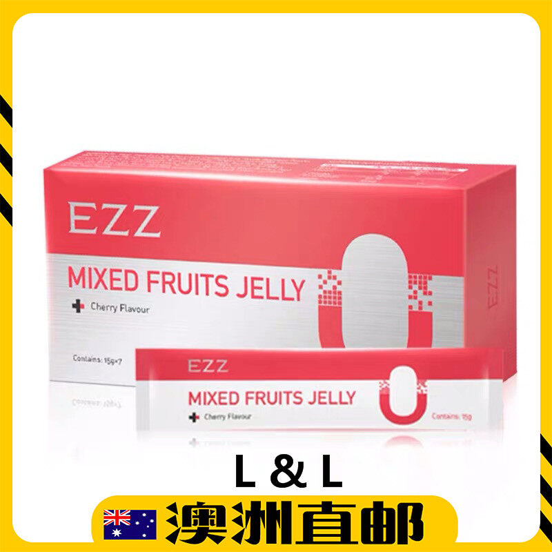 [Pre Order] Ezz Mixed Fruits Jelly Cherry Flavour 7*15g (Made in Australia)