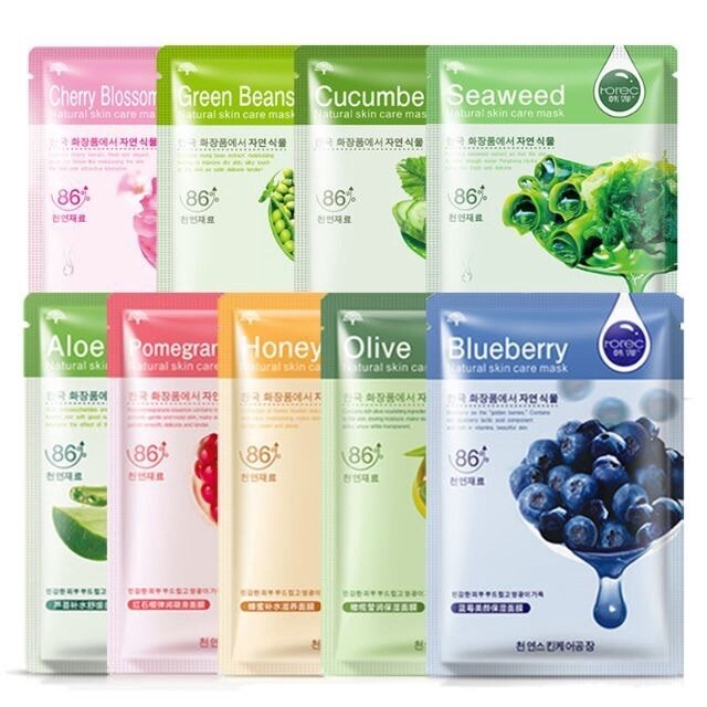 [READY STOCK] Bioaqua - Rorec Natural Moisture Facial Mask Natural Essence