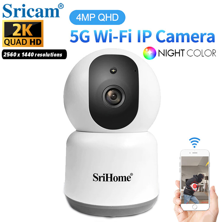 5G WiFi Camera Sricam SriHome SH038 CCTV 2K (2560x1440) 4MP QUAD HD IP Security Cam Full Color Night Vision Spot Light + IR