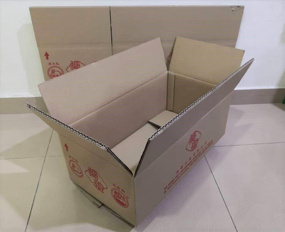 8pcs Printed Carton Boxes (L530 X W279 X H190mm)