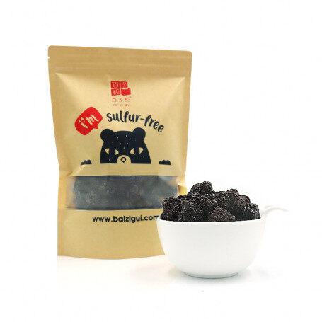 SULFUR-FREE PREMIUM BLACK DATES (ROUNDED) 500GM  无硫磺 特级黑枣(圆) 500克