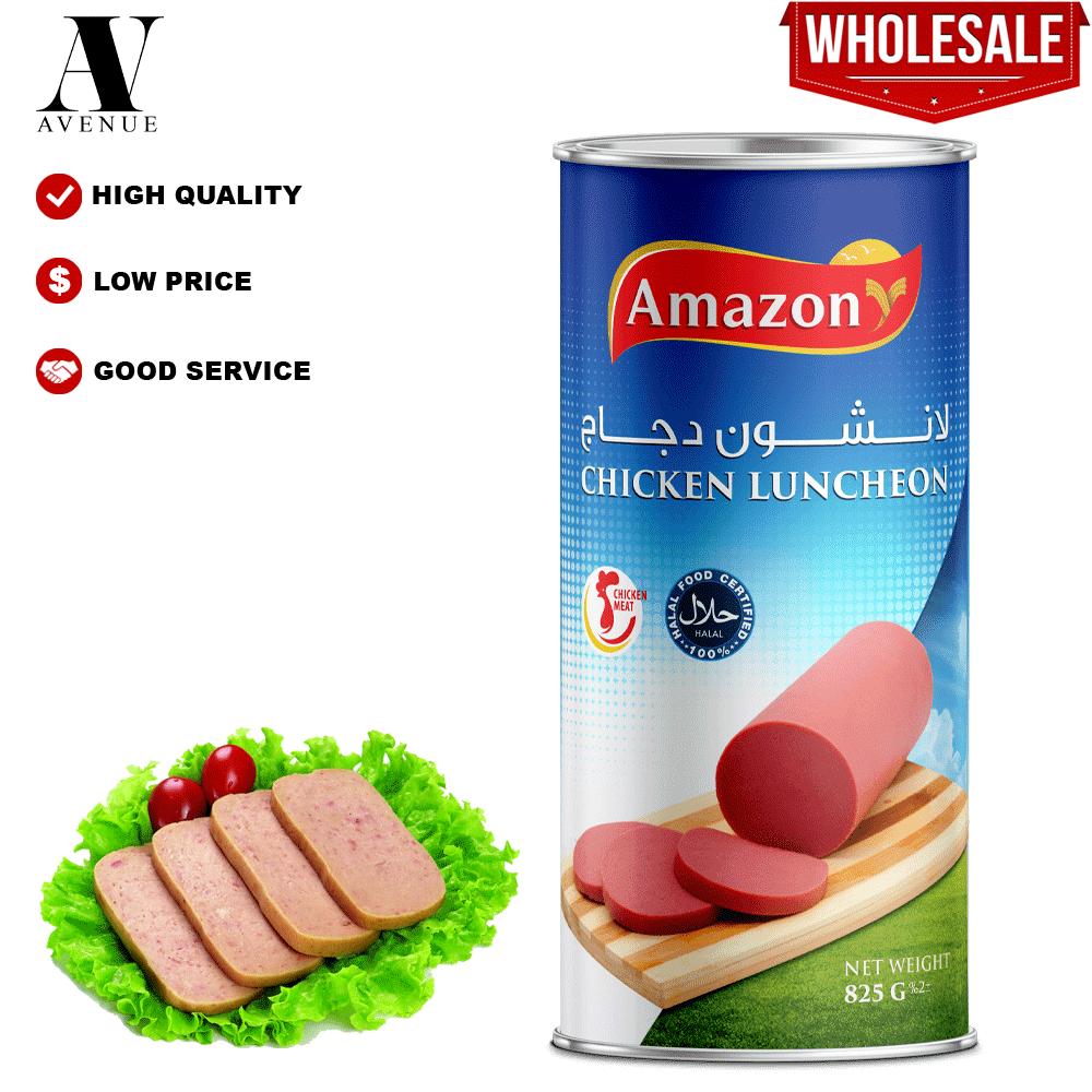 Amazon Chicken Luncheon 825g لانشون دجاج Halal Turkey