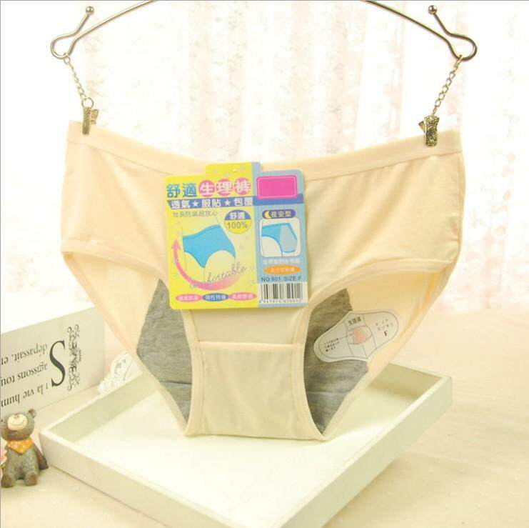 2 pieces Women Ladies Leak-proof Panties Menstrual Period Seamless Underwear Sanitary Panties