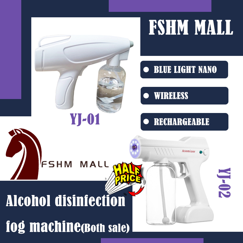 [Ready Stock in Malaysia] YJ-01 and 02 2pcs Handheld Wireless Atomization Disinfection Gun Nano Gun Disinfection Atomization Spray Machine Household Disinfection Strong Blue Light