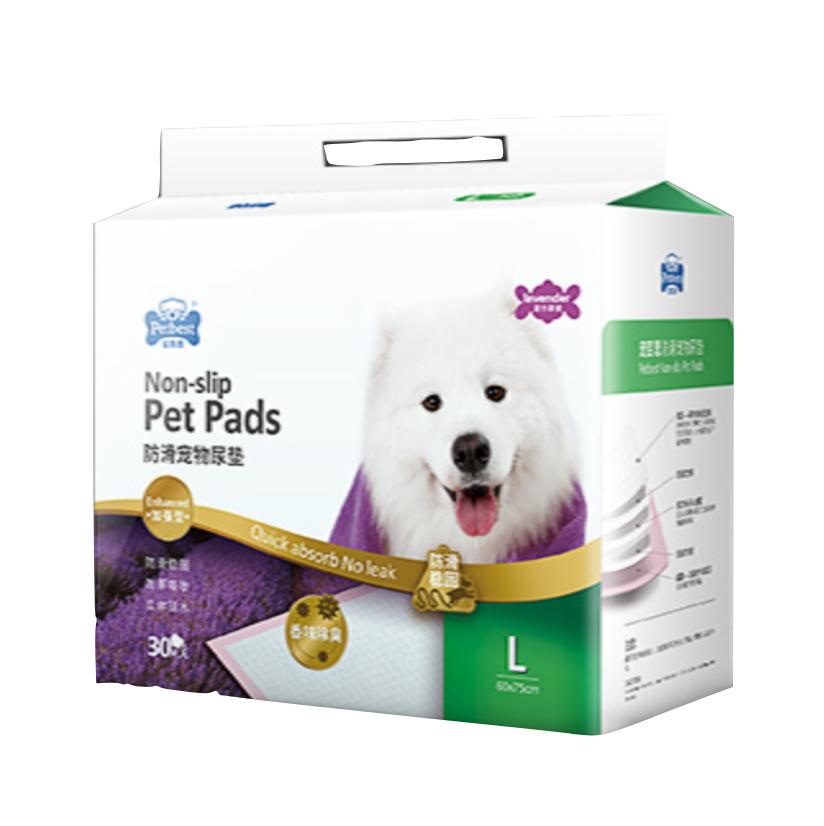 PETBEST 【宠百思】Non-Slip Lavender Training Pet Pads / Wee Wee Pads / Urine Pads 防滑薰衣草香宠物尿垫 L Size (60cm x 70cm) 30pcs