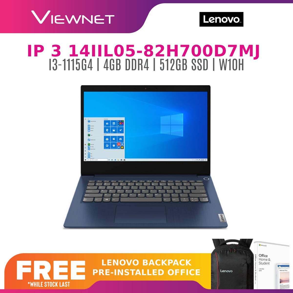 LENOVO IDEAPAD IP3-14ITL 82H700D7MJ/82H700D8MJ/82H700D9MJ LAPTOP (I3-1115G4/4GB/512GB SSD/14 FHD/INTEL UHD/W10/1YR