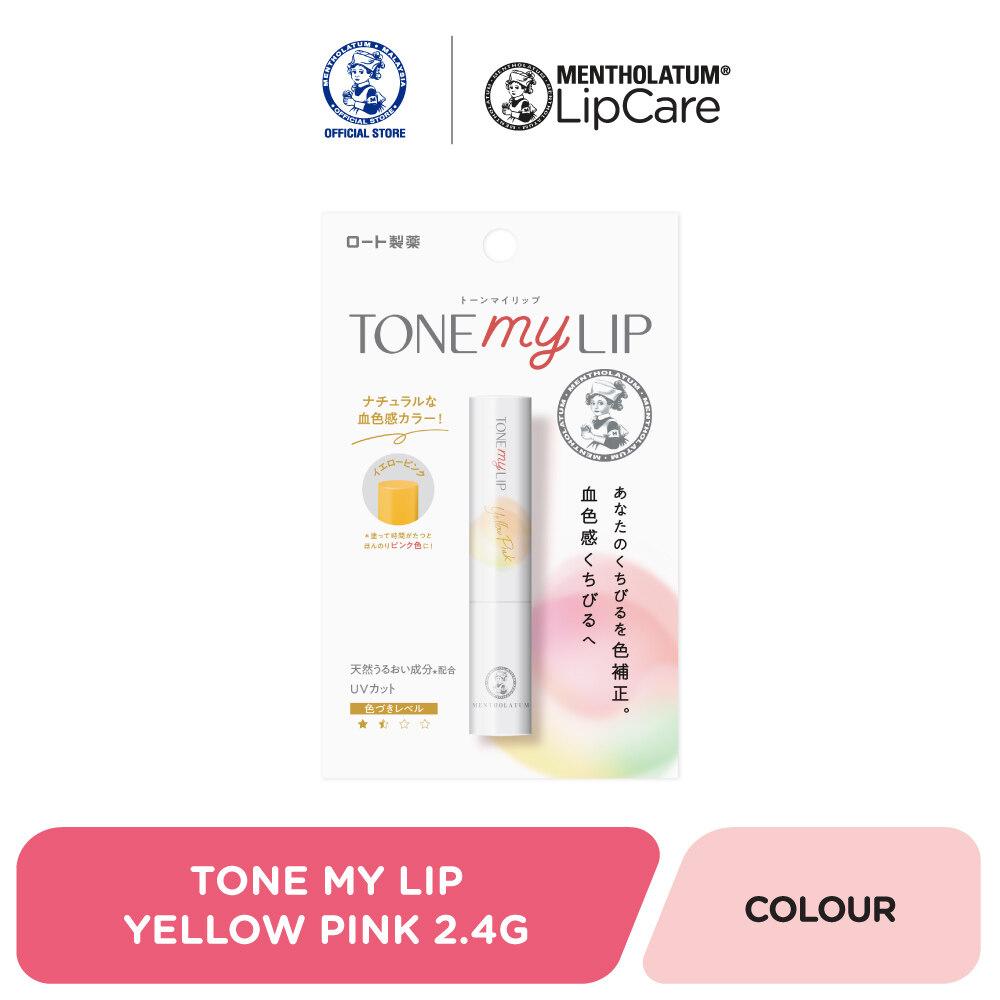 Mentholatum Tone My Lip 2.4g - Yellow Pink