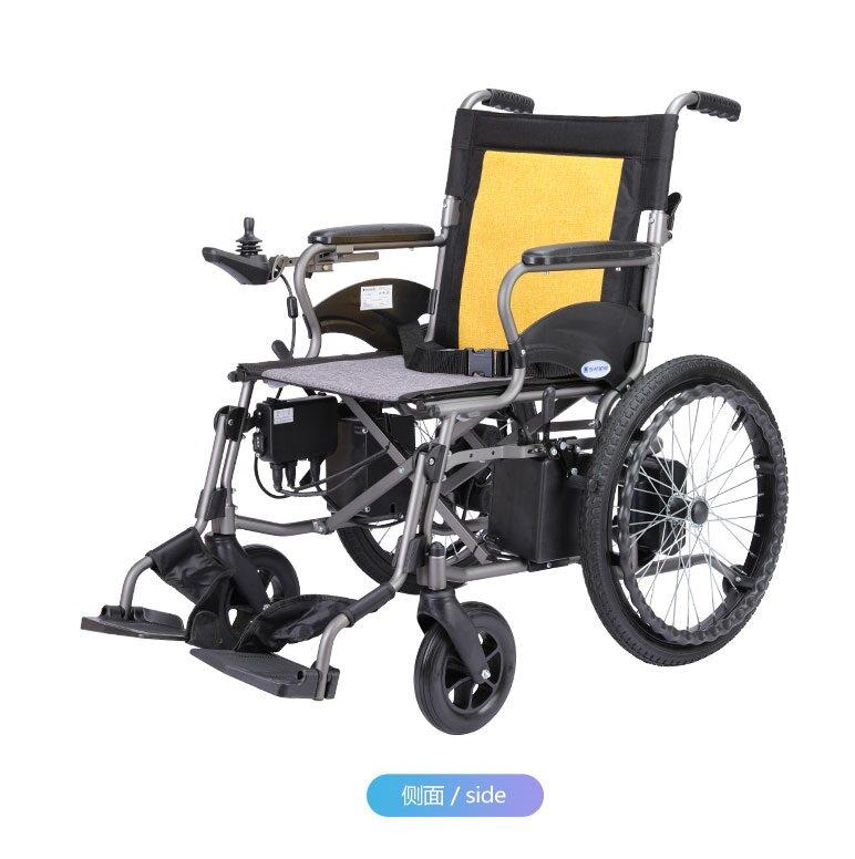 HuBang HBLD2-C Electric Wheelchair
