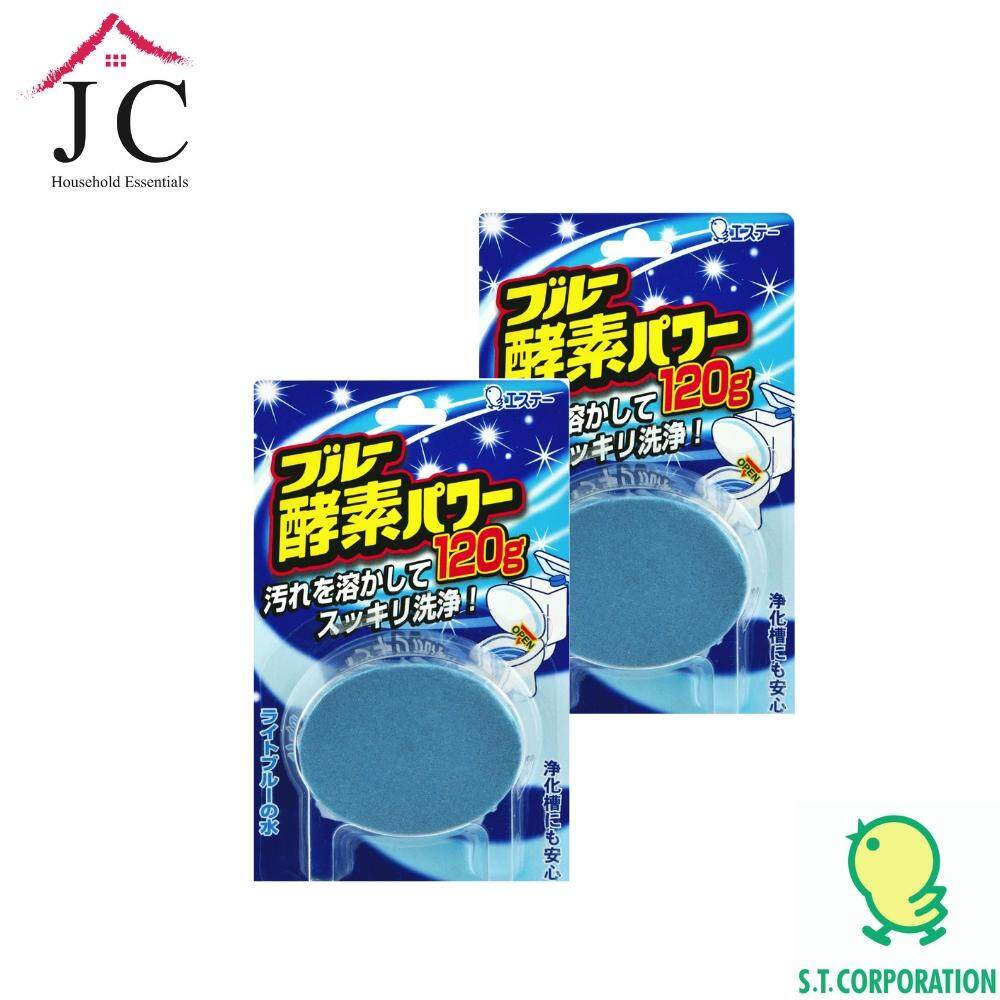 [Official Distributor] JC Household Japan ST Corporation Blue Enzyme Power Toilet Cleaner Twin Pack (120gx2)