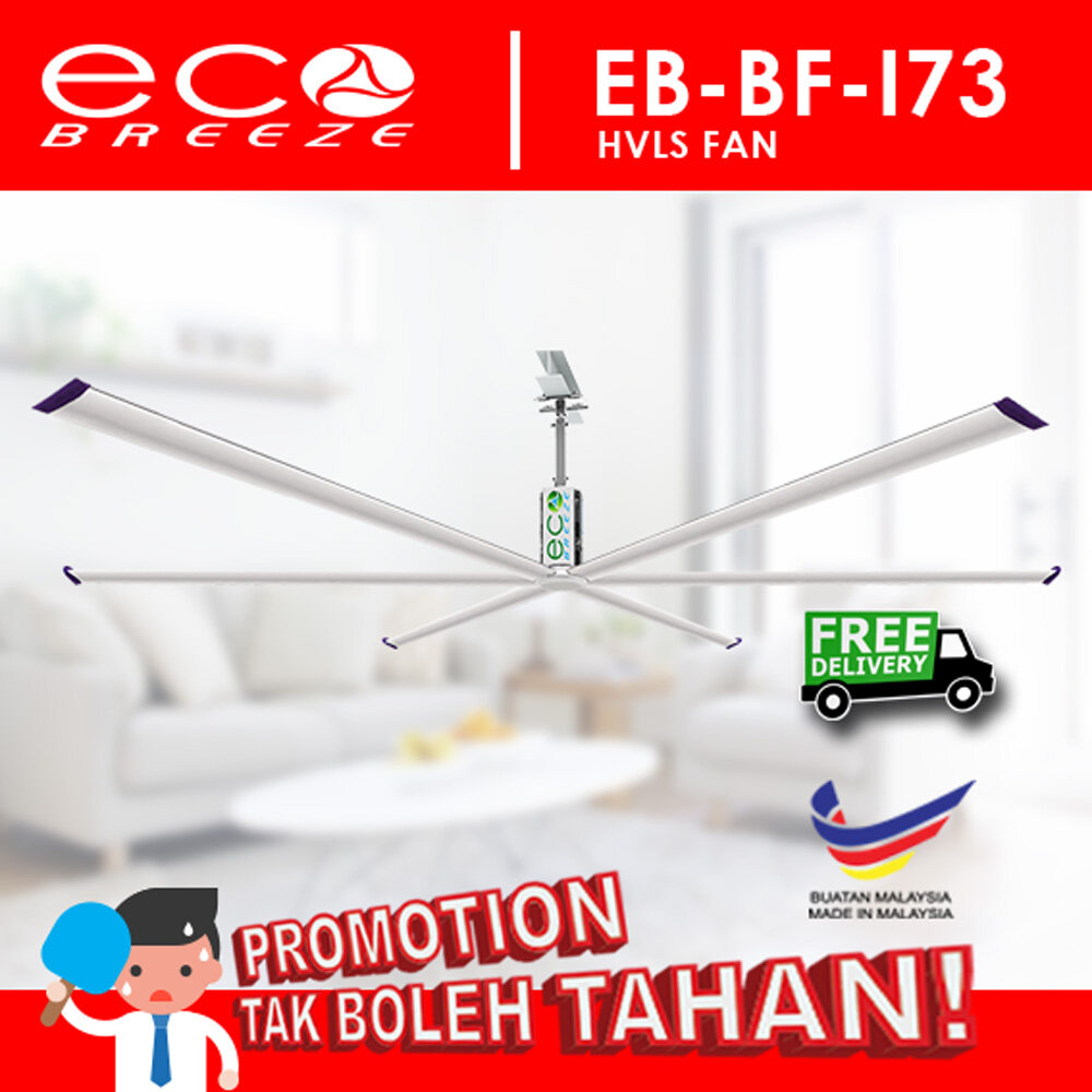 [ECOBREEZE] HVLS Large Ceiling Fan 7.3m [EB-BF-I73] EB-BF-I73