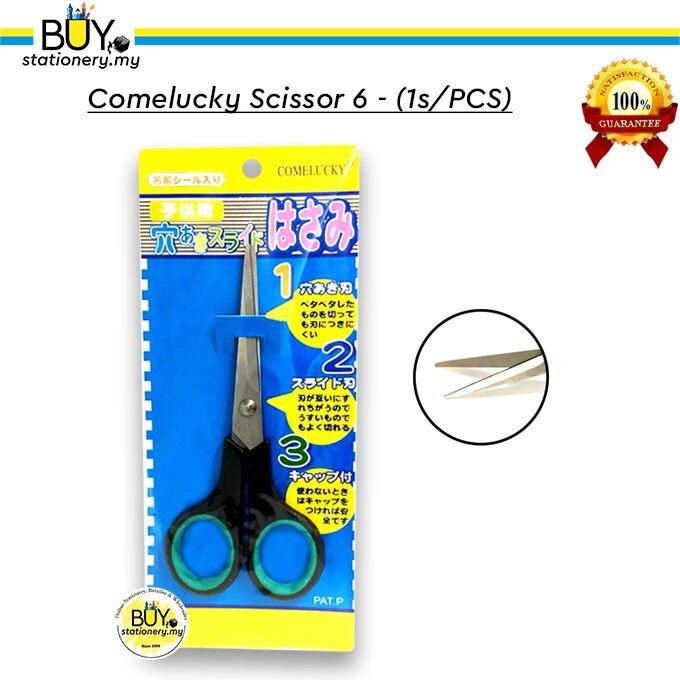 ComeLucky Scissors 6 - (1s/PCS)