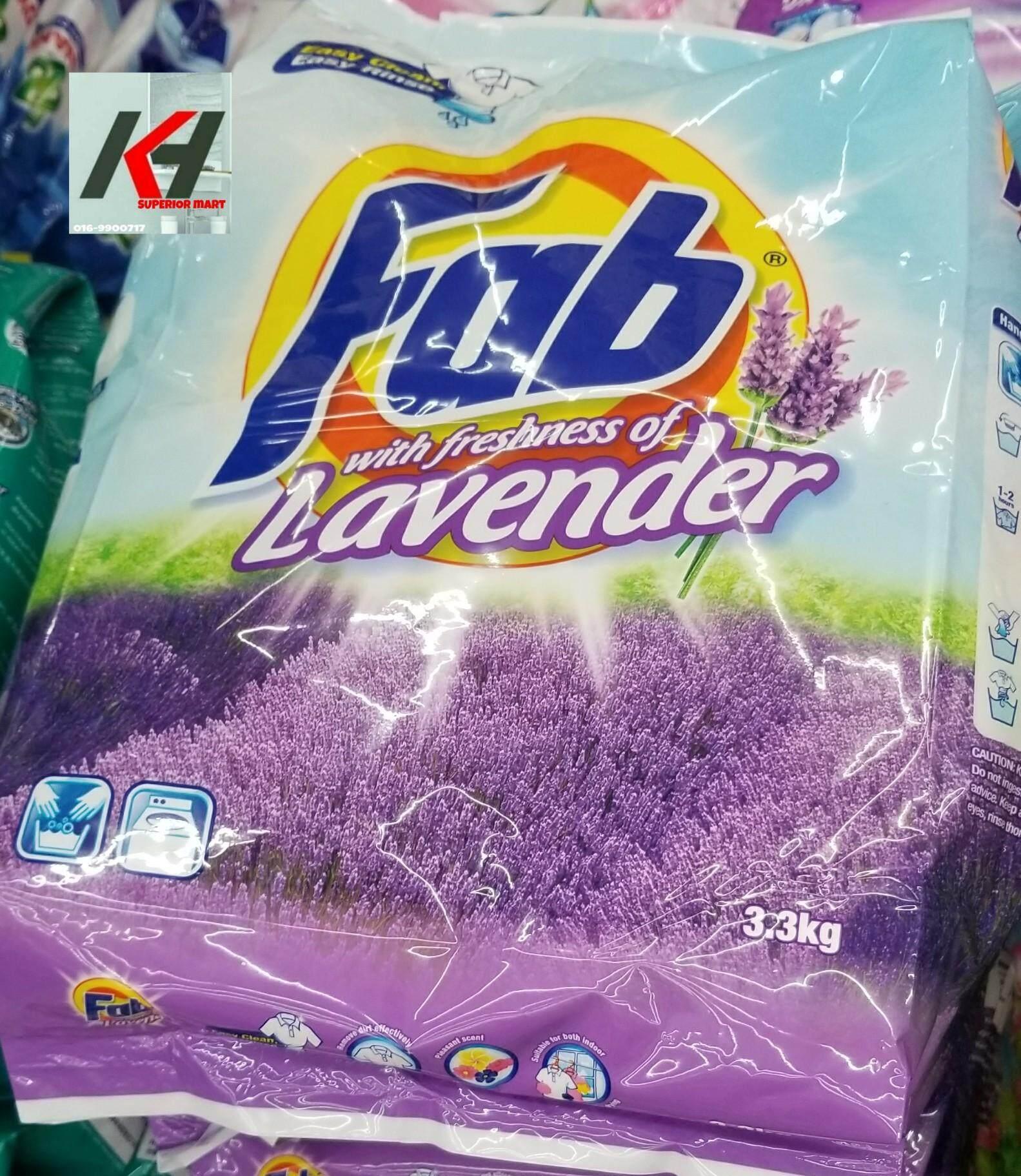 FAB LAVENDER POWDER DETERGENT 3.3KG  READY STOCK