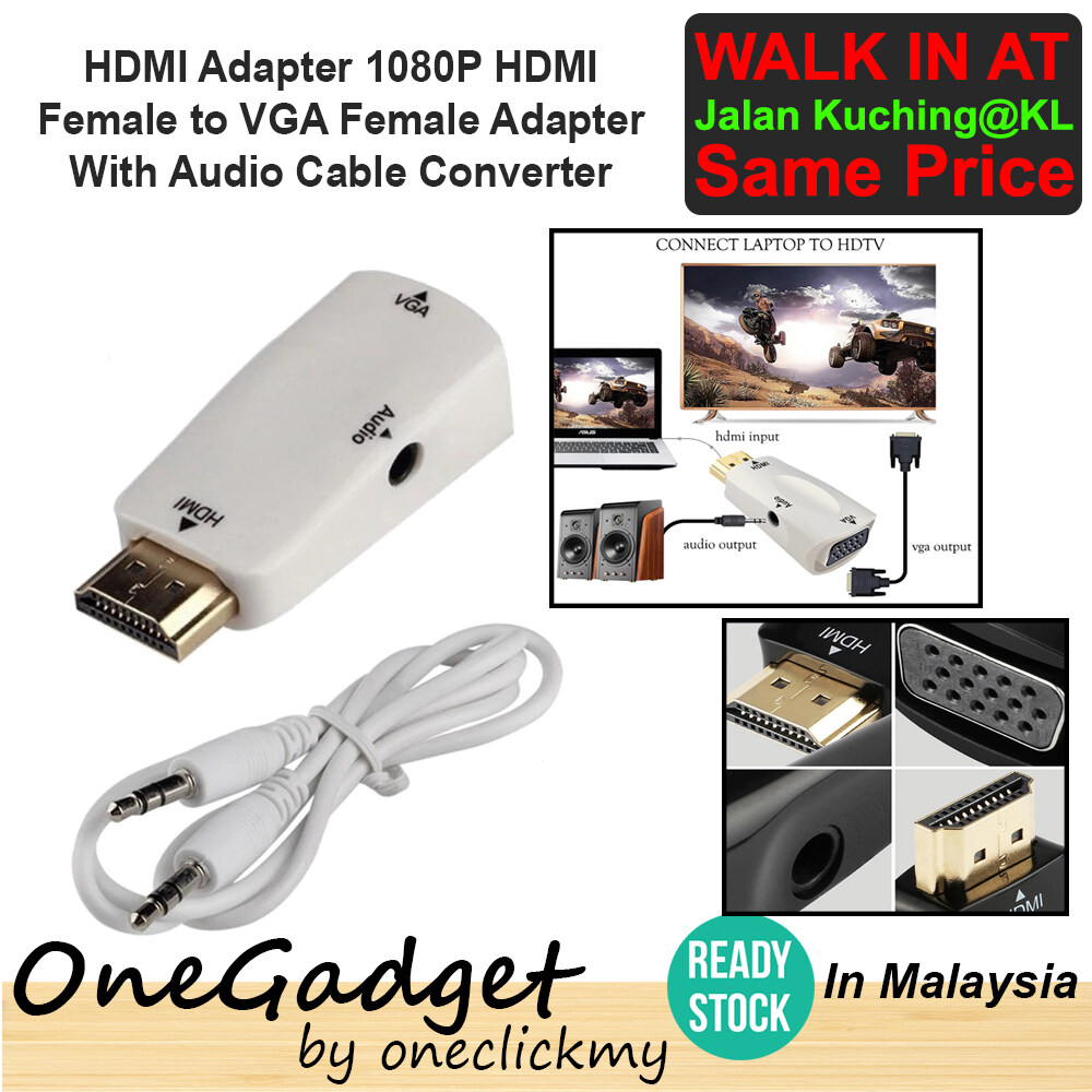 [READY STOCK] HDMI Adapter 1080P HDMI Female to VGA Female Adapter With Audio Cable Converter