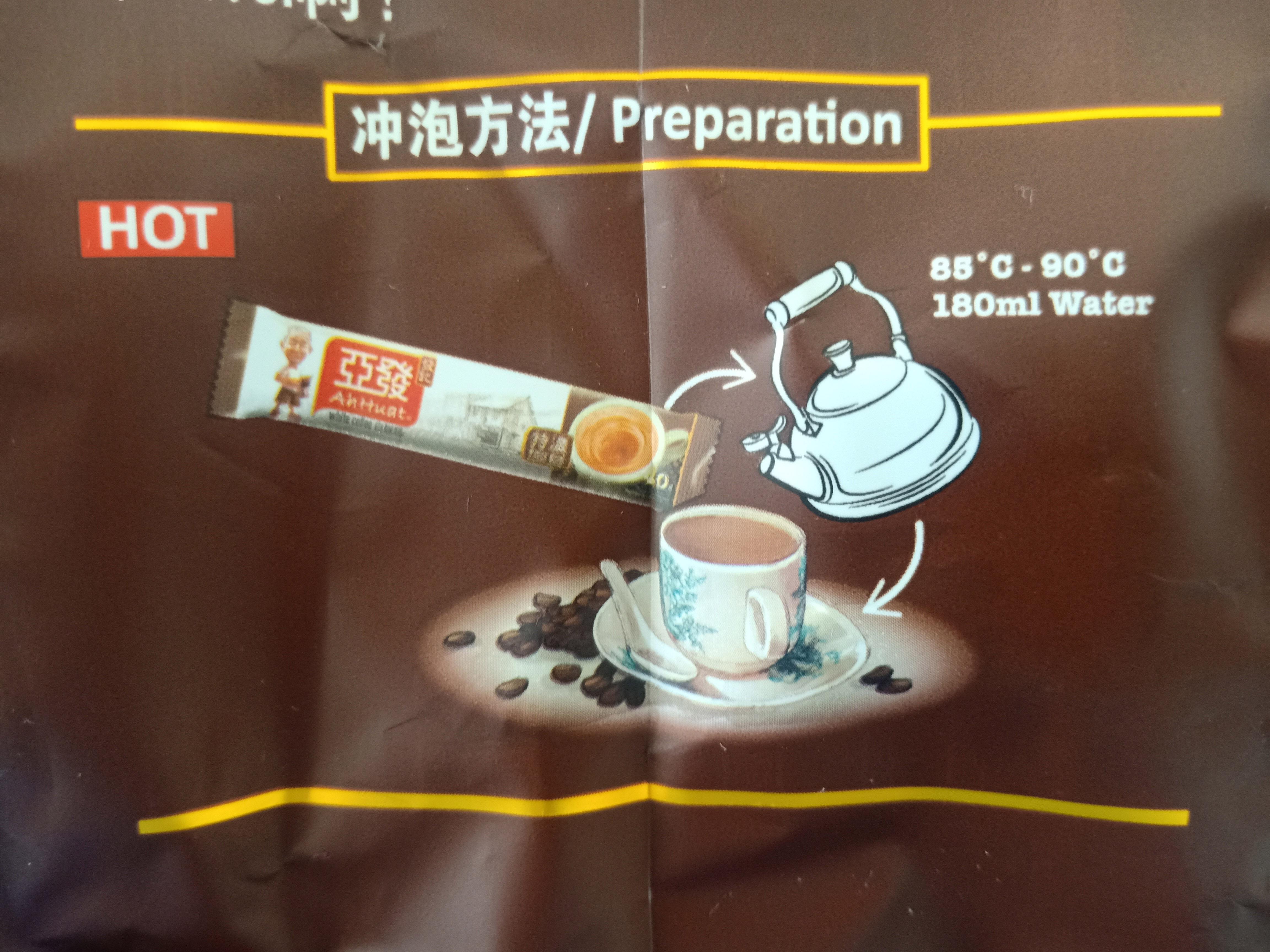 AH HUAT White Coffee Extra Rich (40g x15 Sachets)