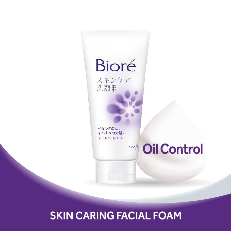Biore Skin Caring Facial Foam Oil Control (130g)