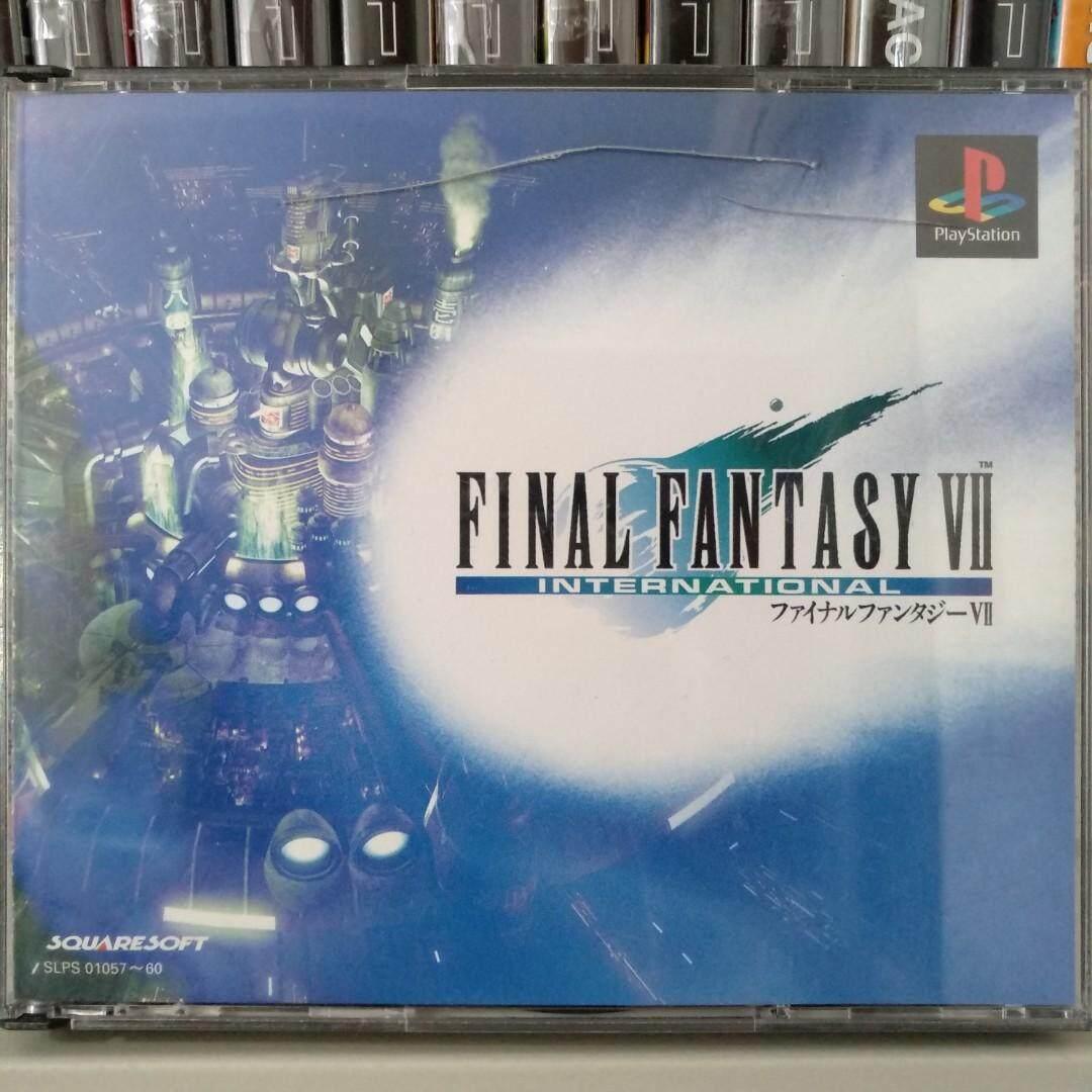 PS1 Final Fantasy VII International