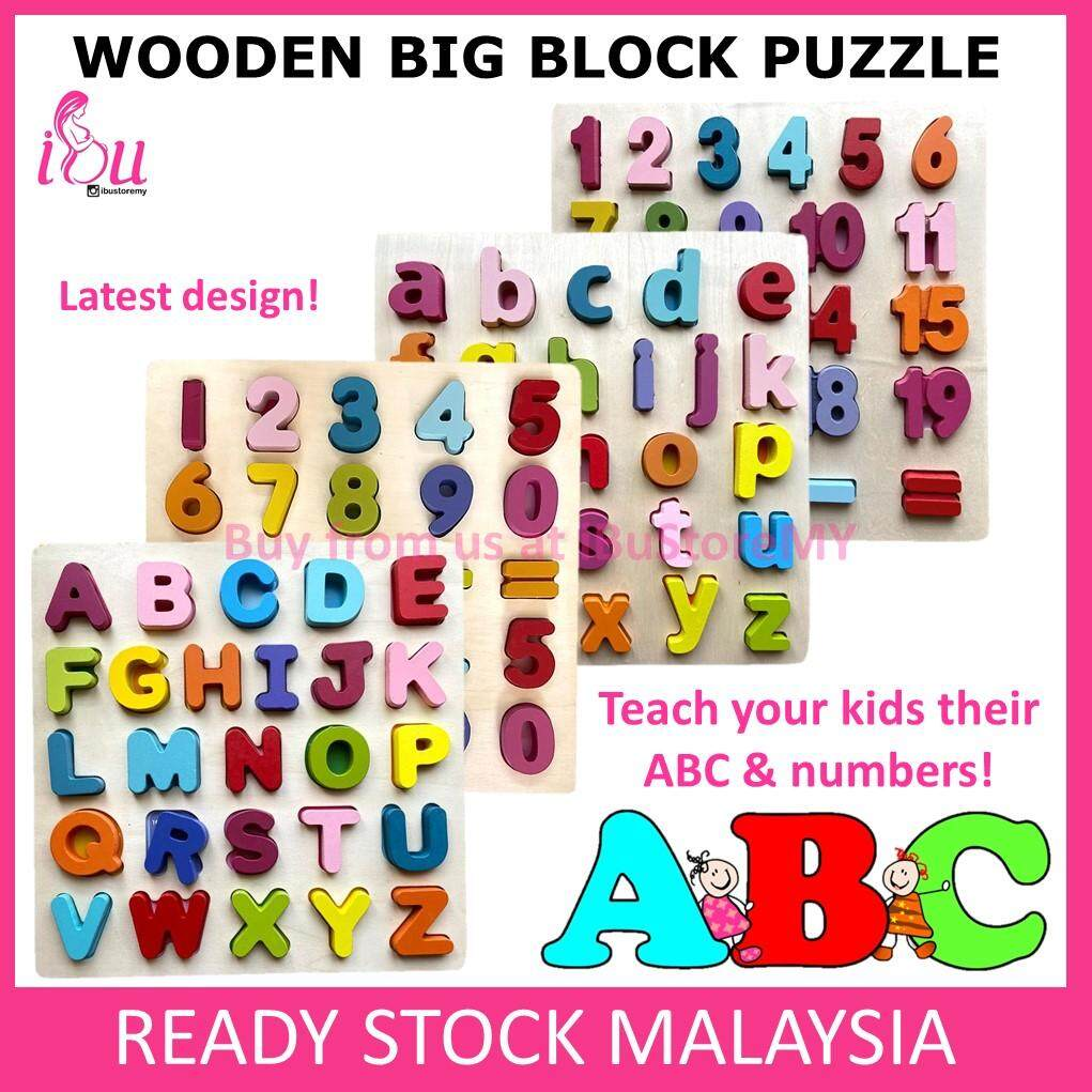 Wooden Block Puzzle Kid Early Educational Toys Baby Learning Toy