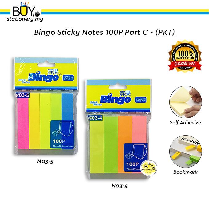 Bingo Sticky Notes 100P Part C - (PKT)