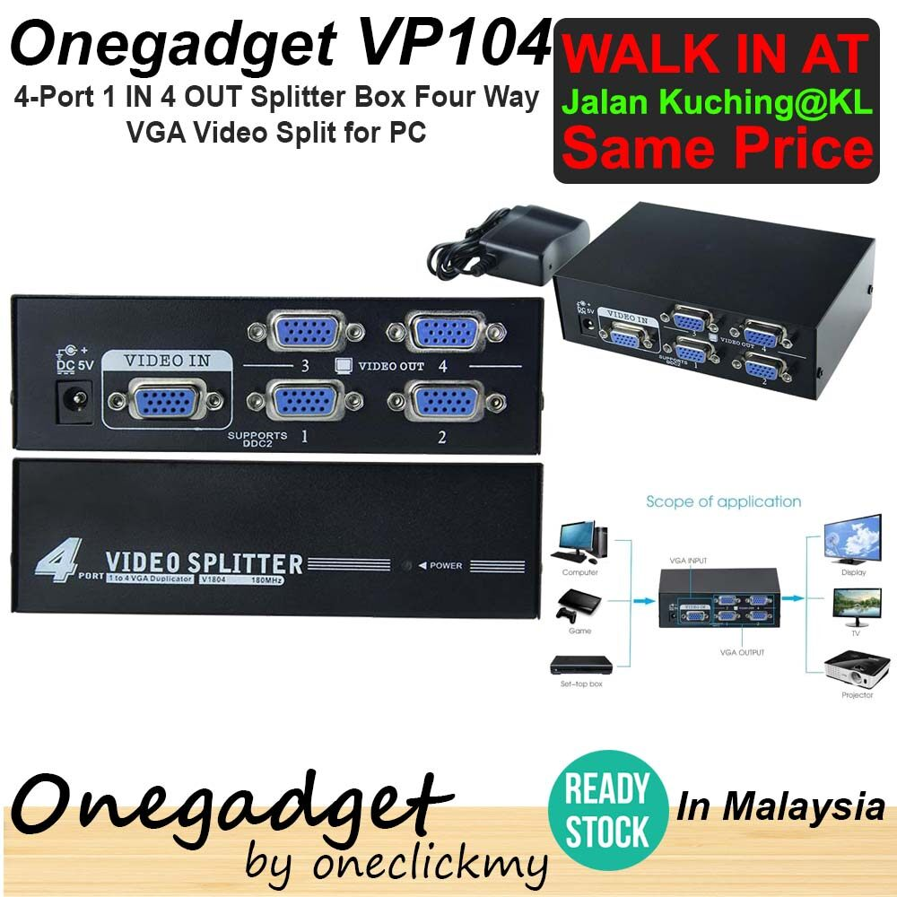[READY STOCK] Onegadget VP102 VP104 VGA 1 In 2 Out / 4 Out Splitter Video Box Two / Four Way VGA Video
