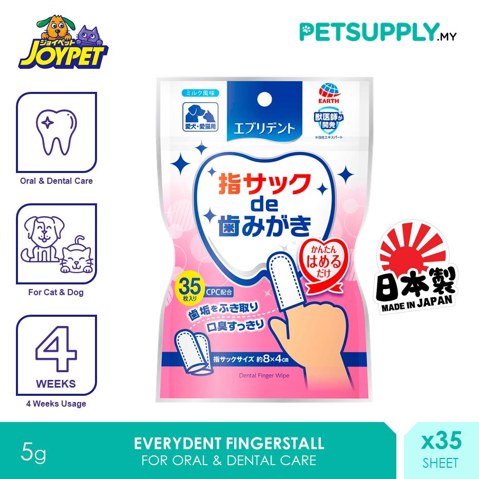 JoyPet Everydent Fingerstall For Dog Cat Brush Teeth 35 sheets [Hygiene Berus Gigi - Petsupply.my]