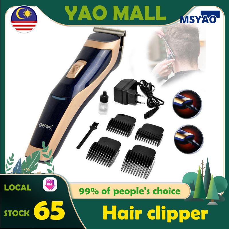 【Ready Stock】Gemei GM-6005 Rechargeable Trimmer Hair Cutter MachineHair Style TING RAMBUT