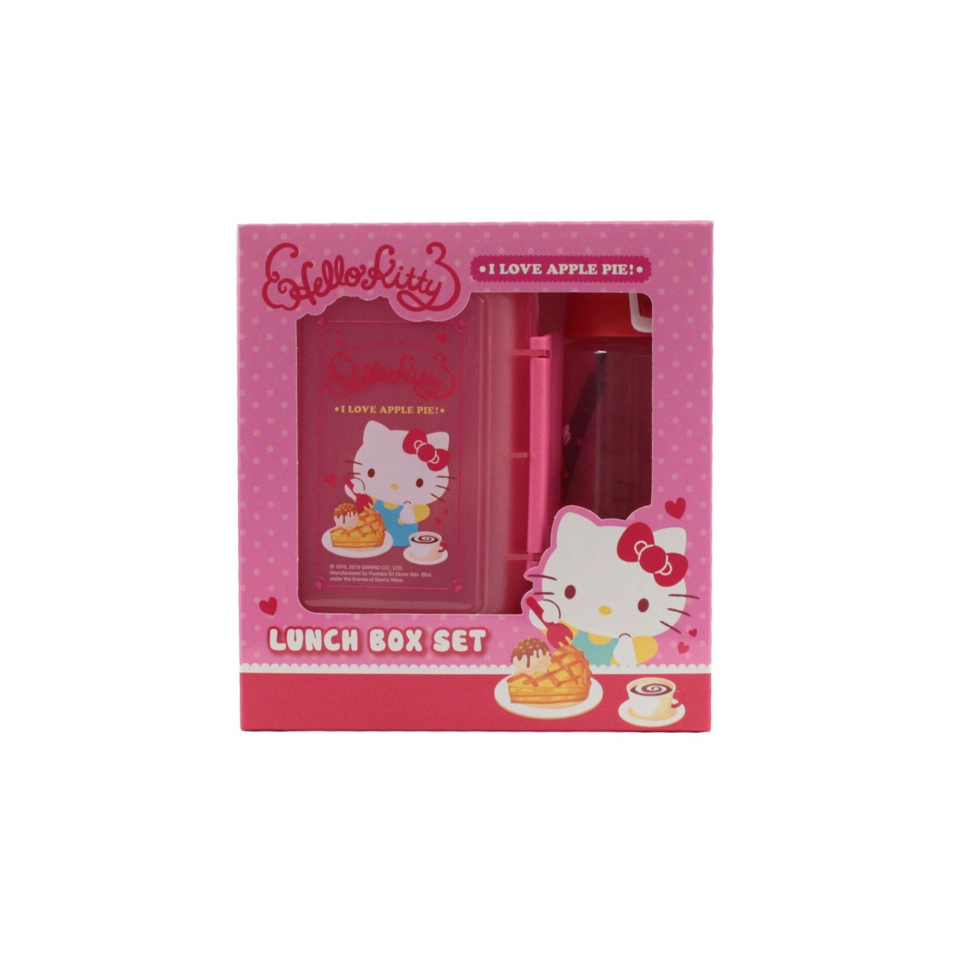 Sanrio Hello Kitty I Love Apple Pie! 3 In 1 School Children's Pink Lunch Box Set With Spoon & Drinking Tritan Bottle 500ml With Short Handle (BPA Free)
