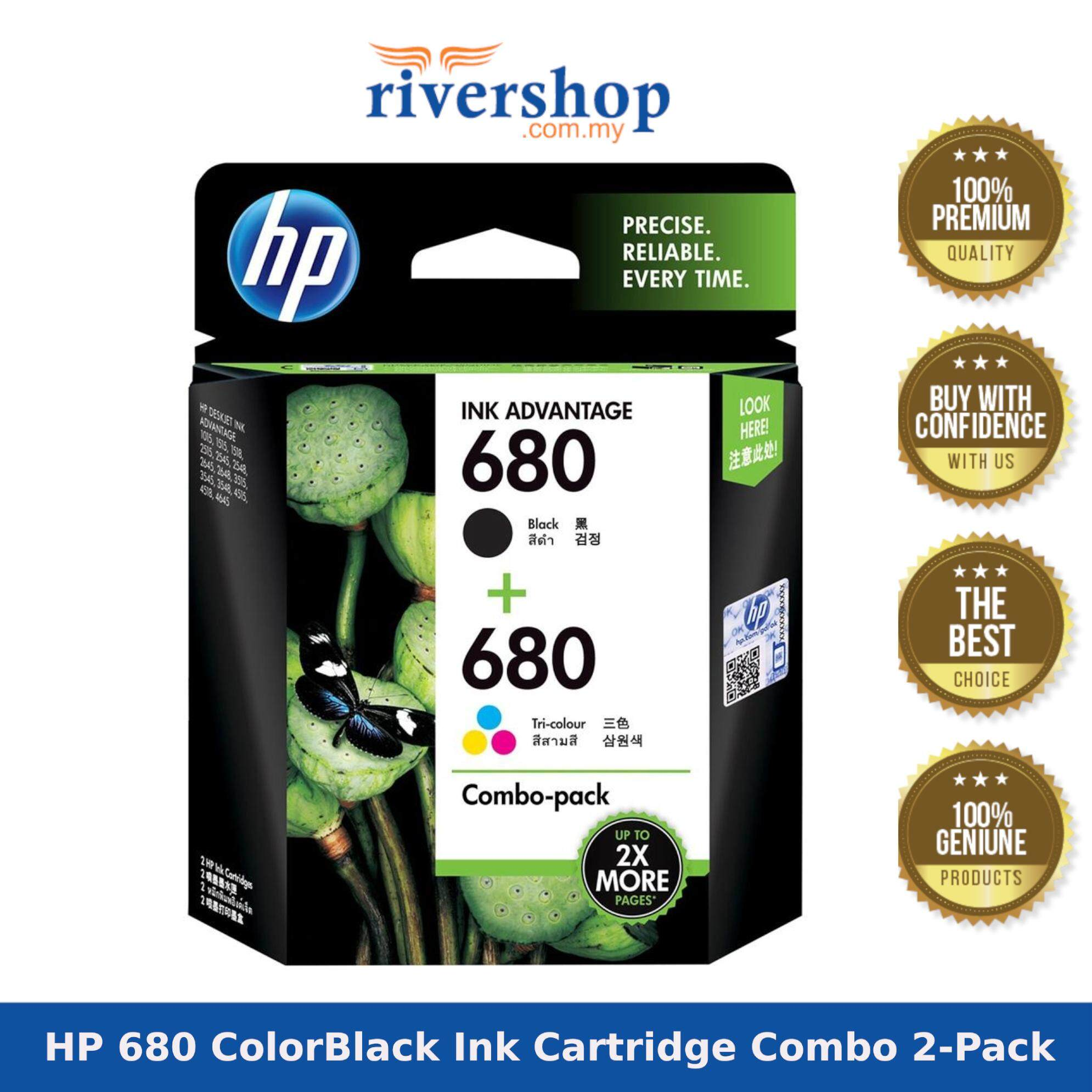 HP 680 Color/Black Ink Cartridge Combo 2-Pack