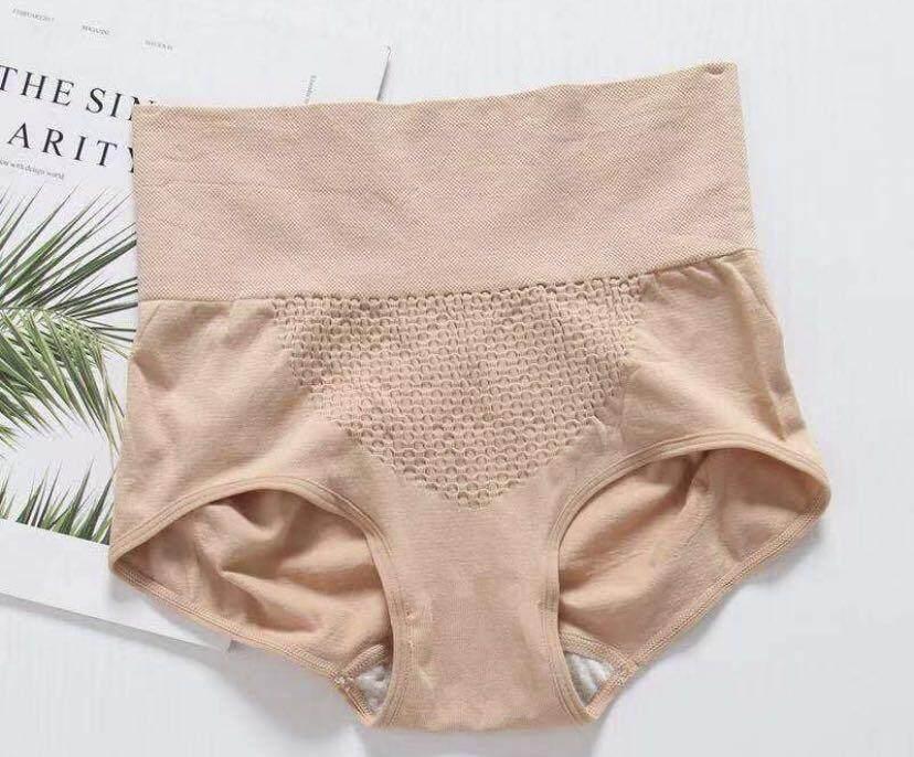 Japan 3D Honeycomb Warm Palace Women Seamless Underwear Tummy Control Hip Raise Panties Cotton Stretch Briefs